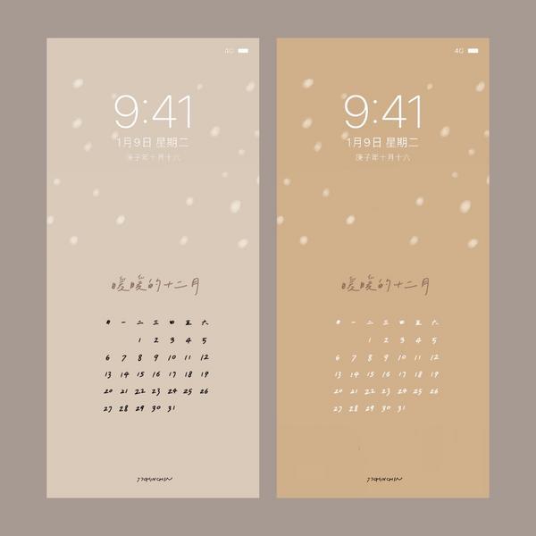手寫字十二月行事曆桌布冷冷的月份卻有浪漫的節日,最溫暖的十二月行事曆桌布,可自行截圖或長按下載圖片~