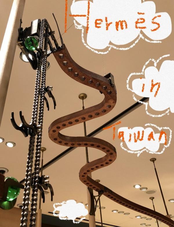 什麼!愛馬仕 其實很親民?!除了愛馬仕口紅,愛馬仕展覽更有看頭!Petit H在台灣! #Herme