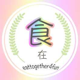 【食在🔍eattogether4fun】