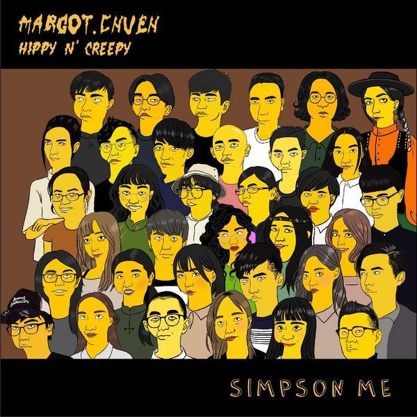 【插畫】歡迎兌換Simpson me人像客制畫!當然不免的最後也把身邊的同學親友們用Simpsonm