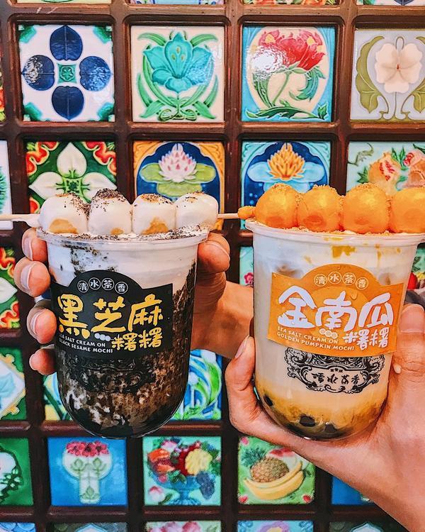 食記 清水茶香🍊Taipei, Taiwan #清水茶香  金南瓜糬糬$80/黑芝麻糬糬$80 紫
