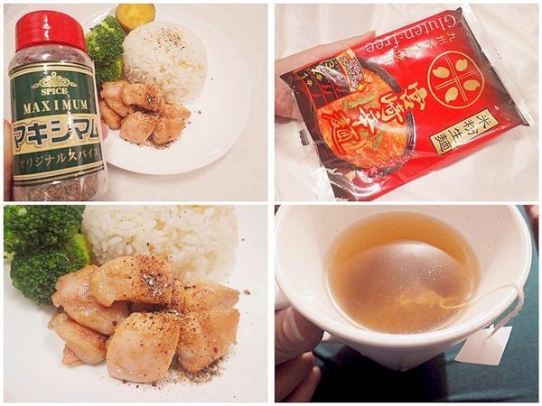 日本美食 ░ 日本九州宮崎好吃物分享, 究極BBQ 粉MAXIMUM香辛料+ 宮崎辛麵(川北製麵)