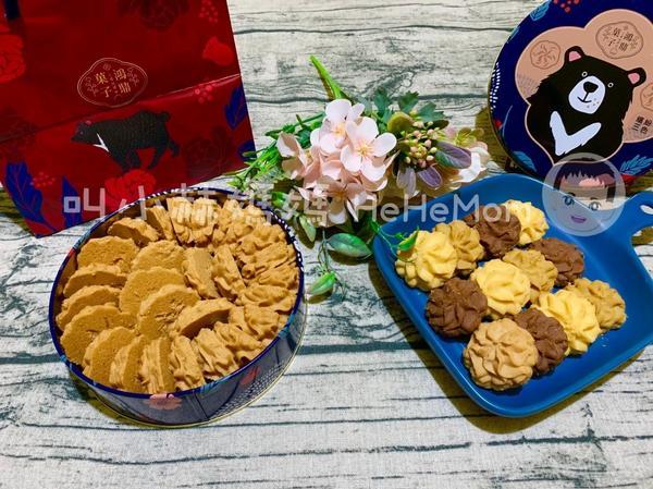 【美食紀錄】超好吃的鴻鼎菓子曲奇餅來啦!酥脆香甜不膩口,就是這麼厲害!最近小赫媽媽聽說她的故鄉台中有