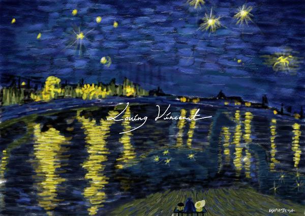 [圖文創作]Loving Vincent- Loving Vincent - 這次電影時間是梵谷的