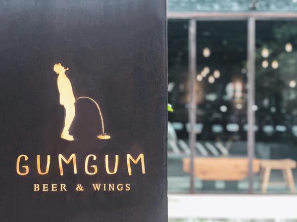 一位難求|今晚吃鷄吧!GUMGUM Beer & Wings Bar!北科男孩的餐飲夢,打造信義區平