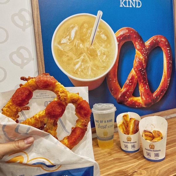 #fat伊娜【台北美食】美國國民小吃回來了! 記憶中的味道 | Auntie Anne's台灣首店1