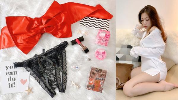 (持續更新)網購嚴選|情趣用品店懶人包,情趣小物、性感睡衣、角色扮演服,口味輕重通通有!!聖誕節、情