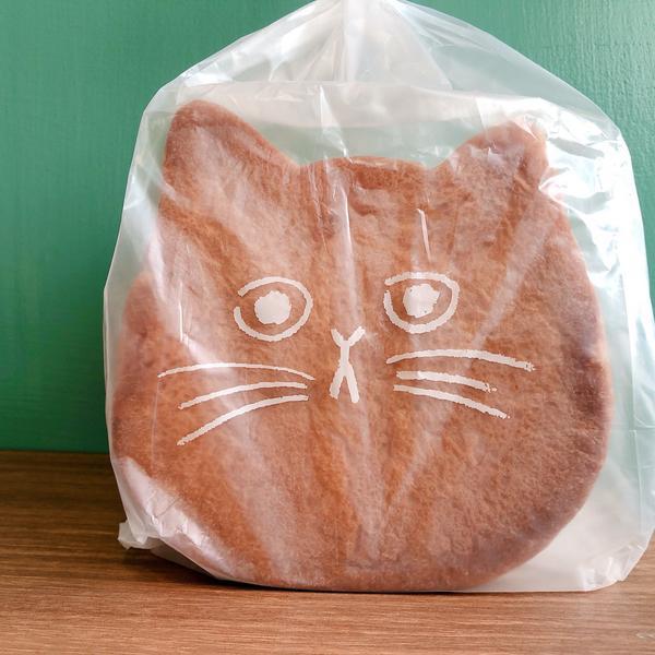 #卡哇依造型的貓咪吐司 #北海道牛奶不加水製作 #超夯品項