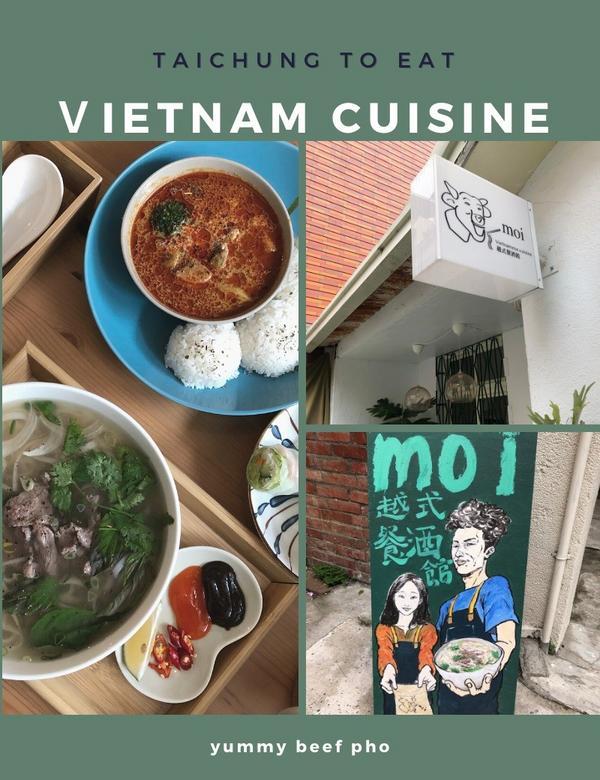 台中食記_moi越式餐酒館 偽越南人認證的牛肉河粉因為先前在越南外派三年本身是滿愛吃越南菜對pho的