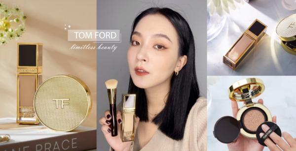 大勢預感!韓國女生都在追隨「高級版蛋肌」,TOM FORD一秒打造唯美柔光好膚質!