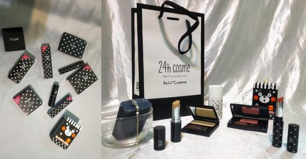 24h cosme日本高人氣美妝品在屈臣氏亮相了到日本旅遊的女性會買日系用品的都知曉日系美妝品「24