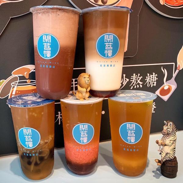 台南📍東區飲料🔹得過獎的奶茶,還不趕快來喝喝看☺️ 今天分享的是在台南📍東區的飲料店「閑茗樓」