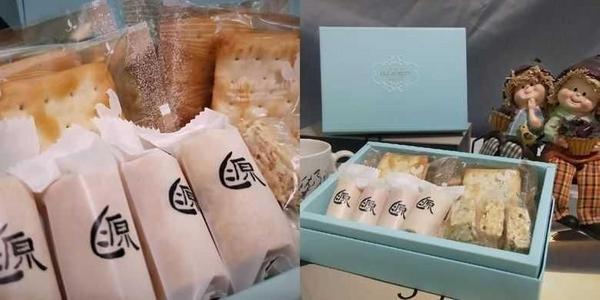 開箱體驗 下午茶點 年節禮盒 榮獲國際美食獎產品突然想吃下午茶的媽咪們,不僅僅要照顧自己的寶貝,要擔