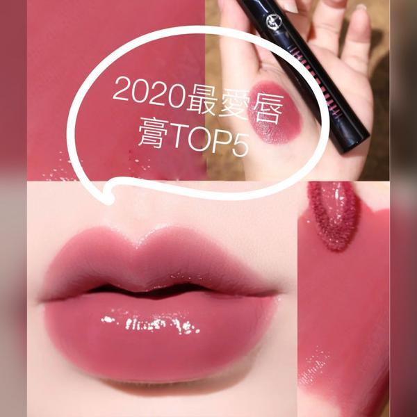 回顧2020專櫃品牌最愛的五支唇膏!歐美系與日系唇都有,顏色都太美了,全部都是熱賣色,每支都是必收!