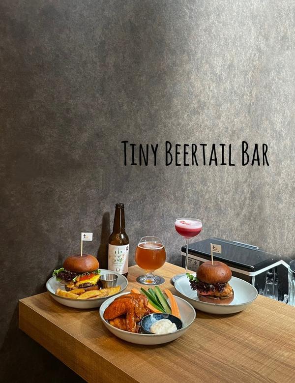 《Tiny Beertail Bar》中午就開喝?!美式漢堡雞翅吃到爽👧🏻店家資訊:TinyBe
