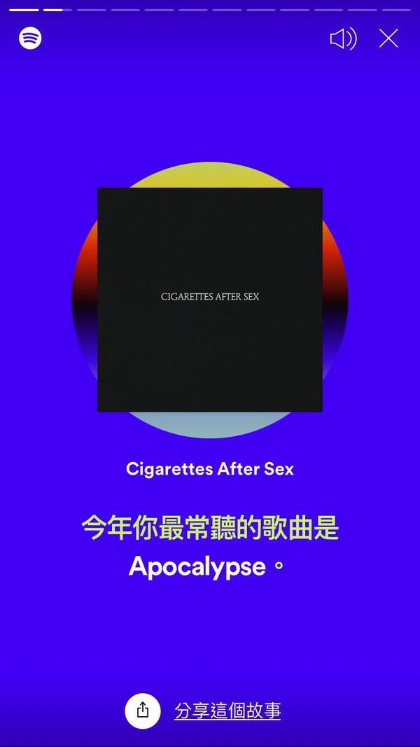 Cigarettes After sex真的好讚🥺🥺