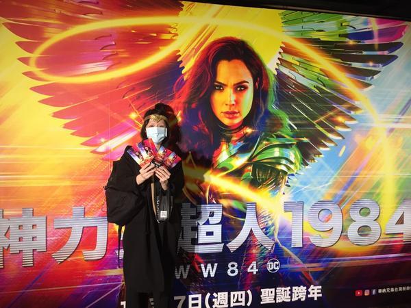 【Ticomovie】神力女超人首映會🌺❝就算擁有全世界的權利也抵不過一個「正義」 ❞ #領悟2個