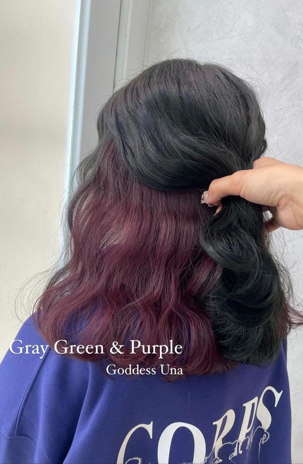 霧感灰綠&神秘紫色不漂髮也可以很霧 一樣可以獨一無二💚💜 外面霧感灰綠 裡面偷偷藏了高調的紫色
