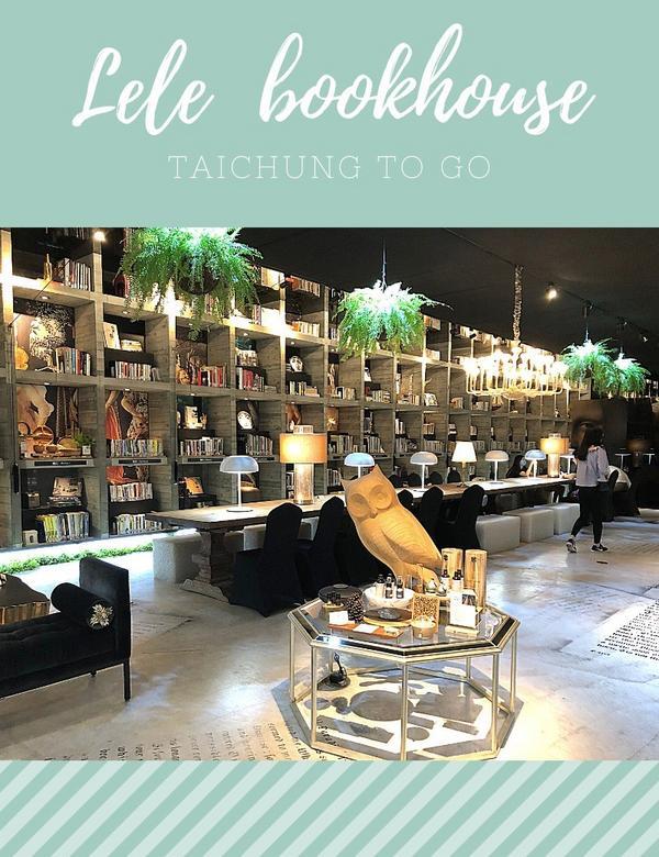 台中 樂樂書屋 Lele bookhouse 平日下午限定的美麗空間樂樂書屋是已經存在我google