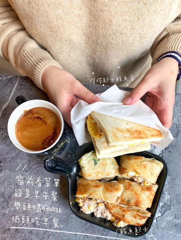 舉頭喝咖啡低頭吃早餐 李白Breakfast⁑▧李白 Breakfast XCoffee[動物園站]