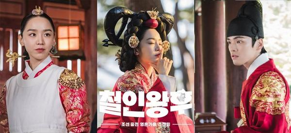 韓劇「哲仁王后」...EP4Ep4終於收視破兩位數了,最高11%多開頭的王和后互撕,超精彩的,沒有在
