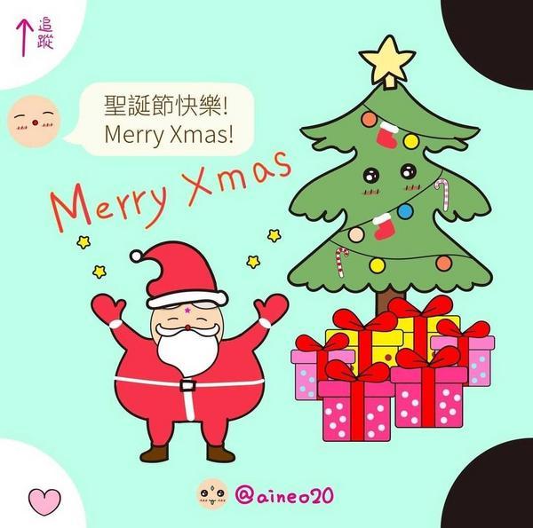 🎄聖誕節快樂🎄Merry Christmas (ノ>ω<)ノ💓追蹤IG~定時給你日常生活中所需