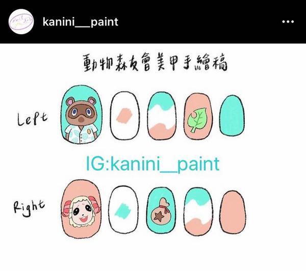 【手繪】躍然『指』上 ☝——動物森友會美甲讓你萌翻天哈囉大家~我是Kanini 今天要分享的是紅遍全