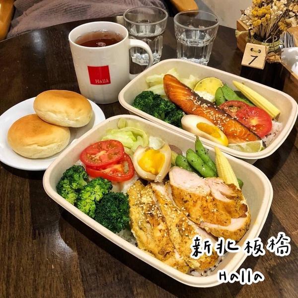 義式也能吃的很輕鬆《Halla義式餐廳》🥚新北板橋-Halla義式餐廳/Halla健康餐盒🥚以健