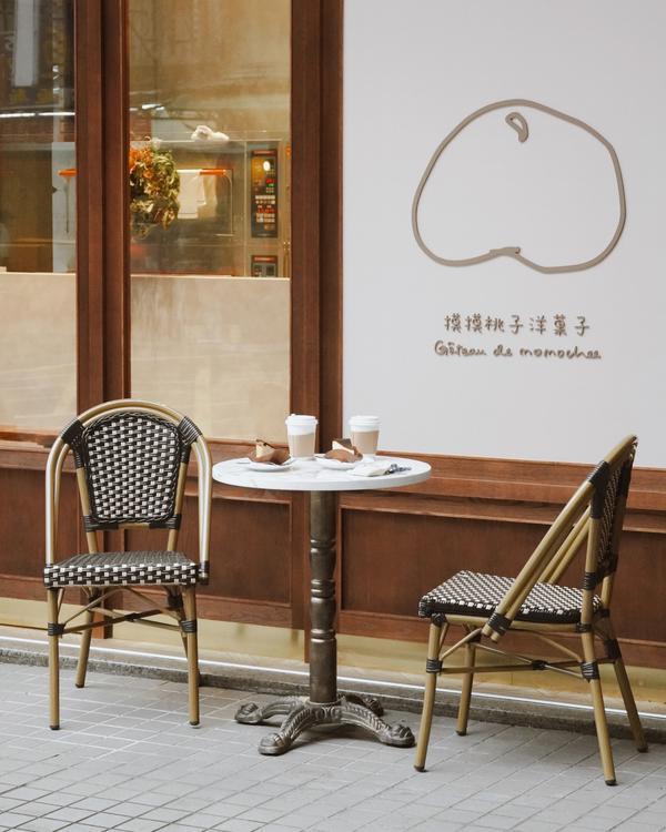 可愛的日本夫妻開的小店IG : _allenfood0868  【台北中山】 📷 - 摸摸桃子洋菓