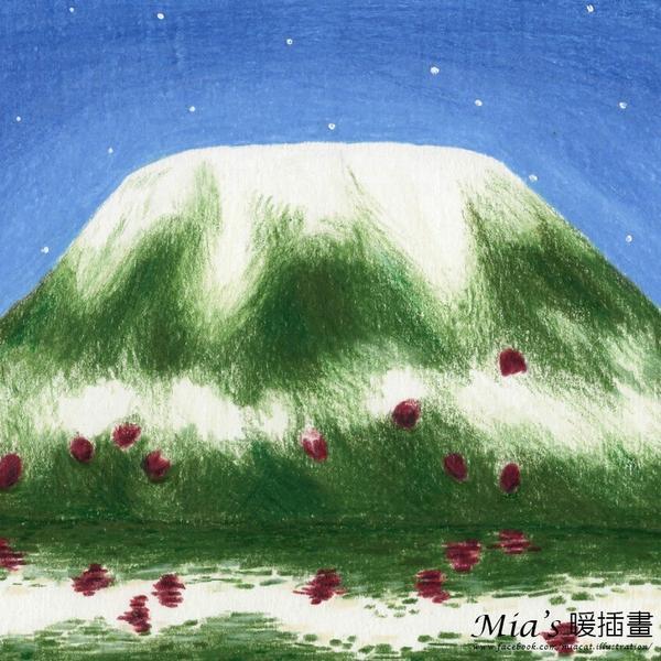 《美食插畫》 富士山宇治金時冰畫了張濃濃日本味的圖,富士山版的宇治金時雪花冰,是不是看起來很好吃呢?