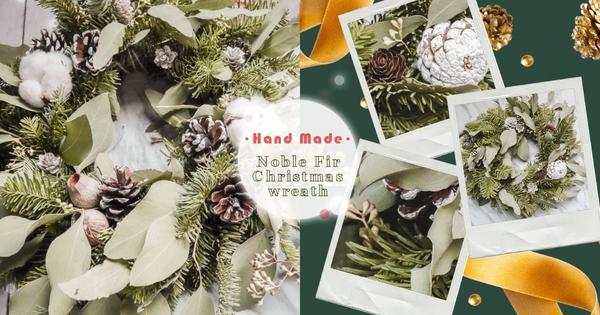 聖誕節布置必學手工聖誕花圈 初學者也好上手 手綁諾貝松聖誕花圈|Noble Fir christma