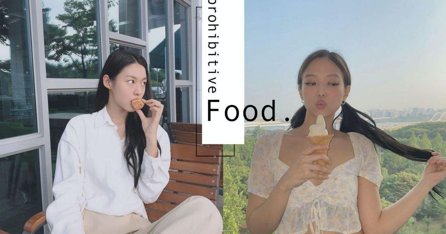 [ 韓國保養 | 明星真的不是一般人能當的!韓國練習生禁忌美食TOP7,明星夢下輩子吧! ]每個韓星