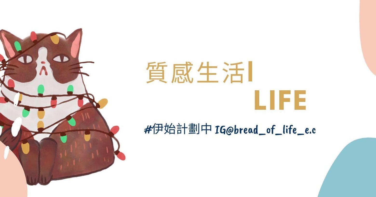 質感生活 | 台中大遠百-開飯川食堂「有那個時間絕望的話,不如好好吃頓飯然後睡一覺」-《UNNATU