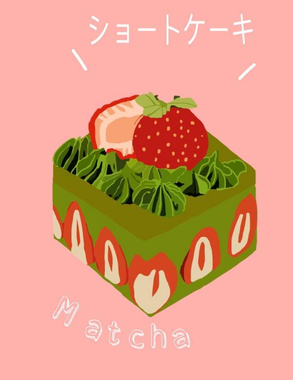 🍓草莓季來了~草莓桌布第四彈┃🎨熊手繪の桌布這一周天氣真的是冷到不行全台都彷彿冷凍庫一般在這樣寒