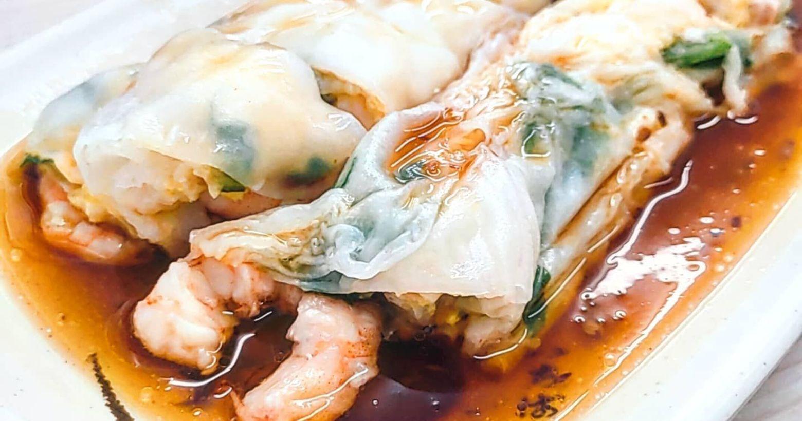 New Taipei #李記正宗廣東腸粉 #永和美食 #廣東腸粉 #樹懶吃新北 這家廣東腸粉位於捷運