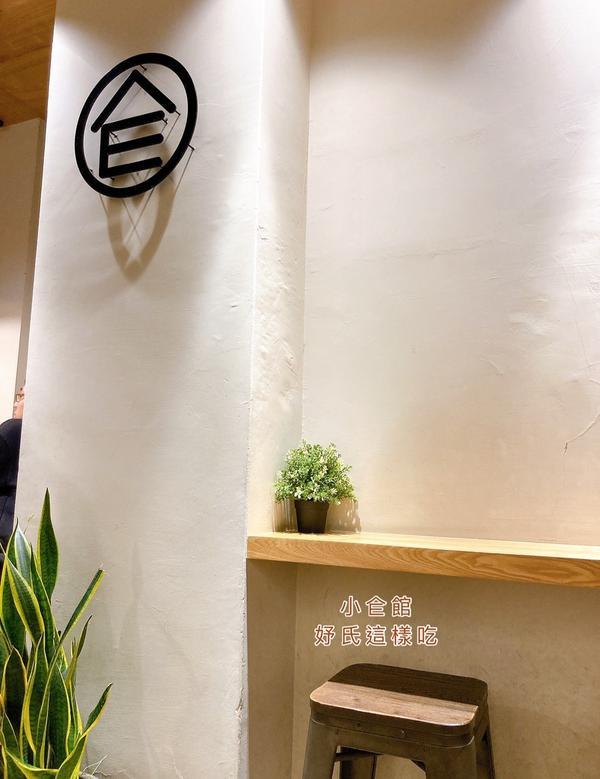 台電大樓 x 小仺館 Cafe & Rice 文青風小店 咖哩 丼飯(可外帶) 位在台電大樓3號出口