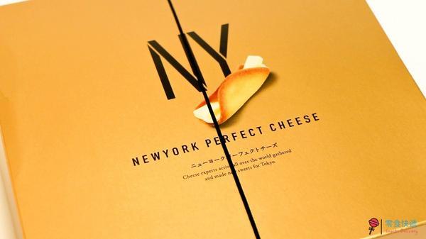 零食小姐開箱🧀貴氣十足的 NEWYORK PERFECT CHEESE大家去東京都買什麼伴手禮比較