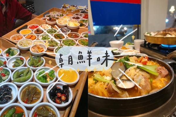 【國父紀念館】40-50種小菜無限享用 大份量平價CP值爆表 東區巷弄韓式料理 排隊美食📍【台北】