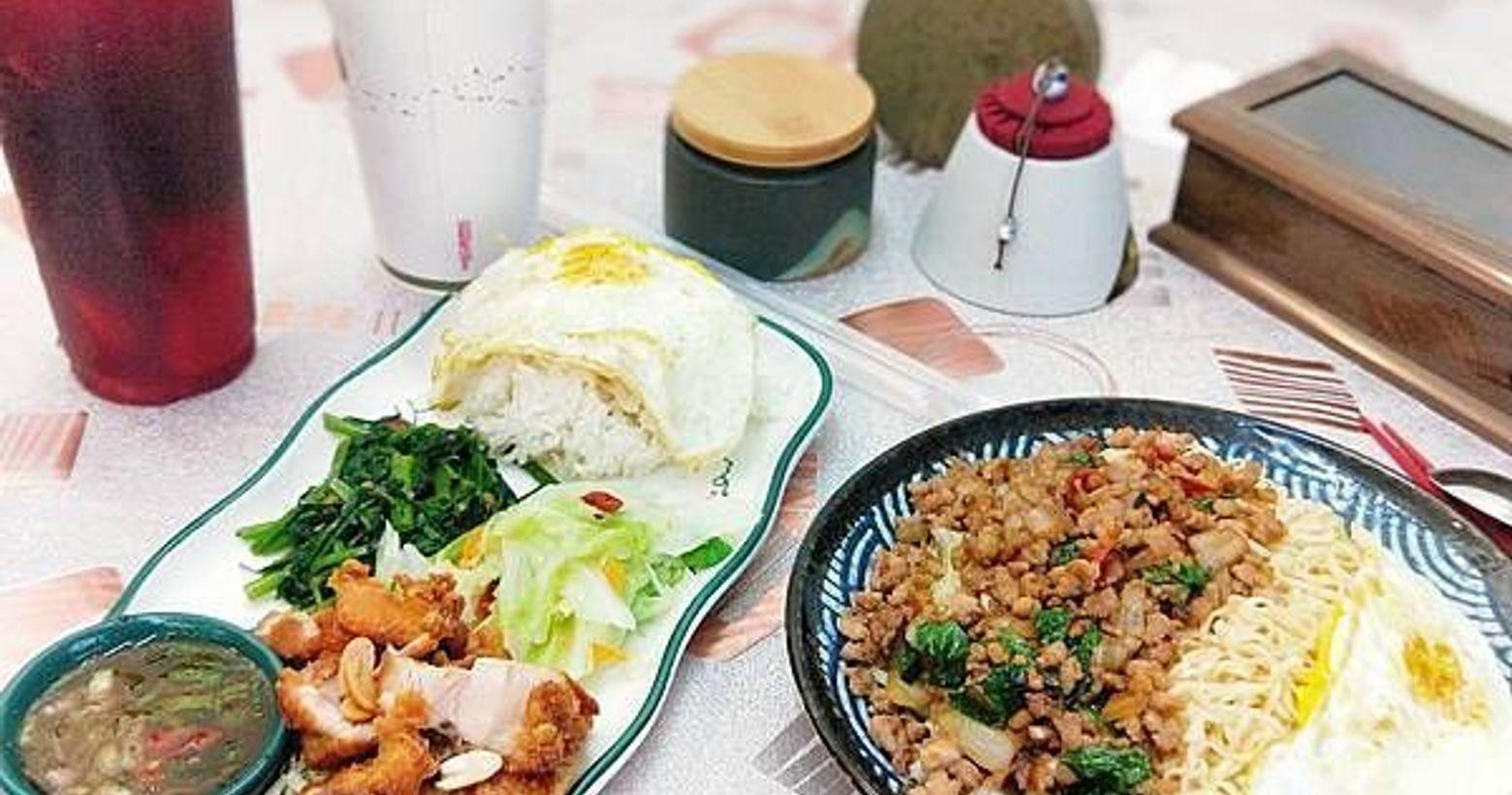 【嘉義】桃城烹茶x泰泰燴煮 – 道地代名詞,品茗嘉義文青飲,假日限定泰特餐連鎖手搖喝膩沒?比起每個縣