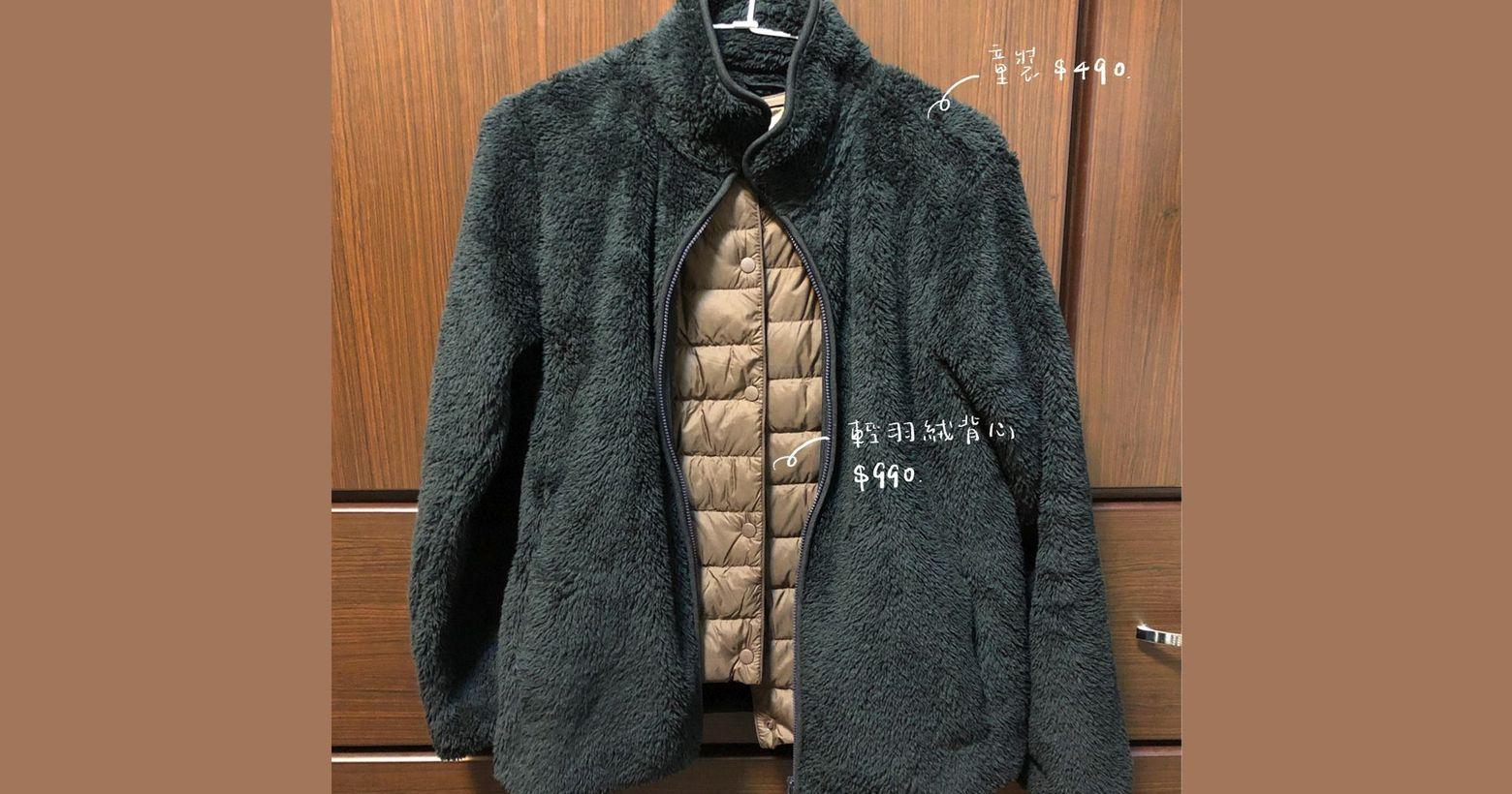 【購物】UNIQLO 冬季保暖好物直到今年和男友借了他的輕羽絨背心穿了幾天,才發現原來羽絨背心是如此