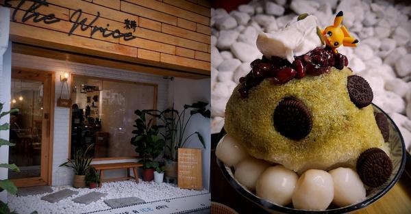 人氣餡料「都埃鮮奶烙」在The Wrice 來時TheWrice來時是中山站的日系冰品屋,是甜點、飯