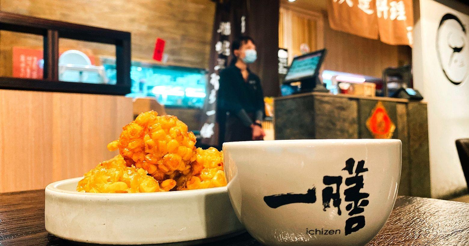 「一膳」誰說只有鰻魚飯|偏愛是玉米球今天寶寶要來介紹這家餐廳位於台中文心秀泰B1名為說是