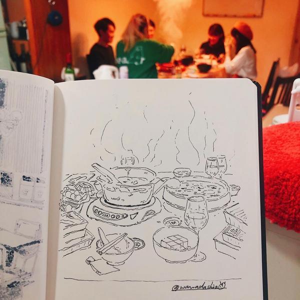 【日常塗鴉】十七年的飯局 關於飯局,每個人講求的意義實在有太多種了,回答因人而異、各有不同。 - 在