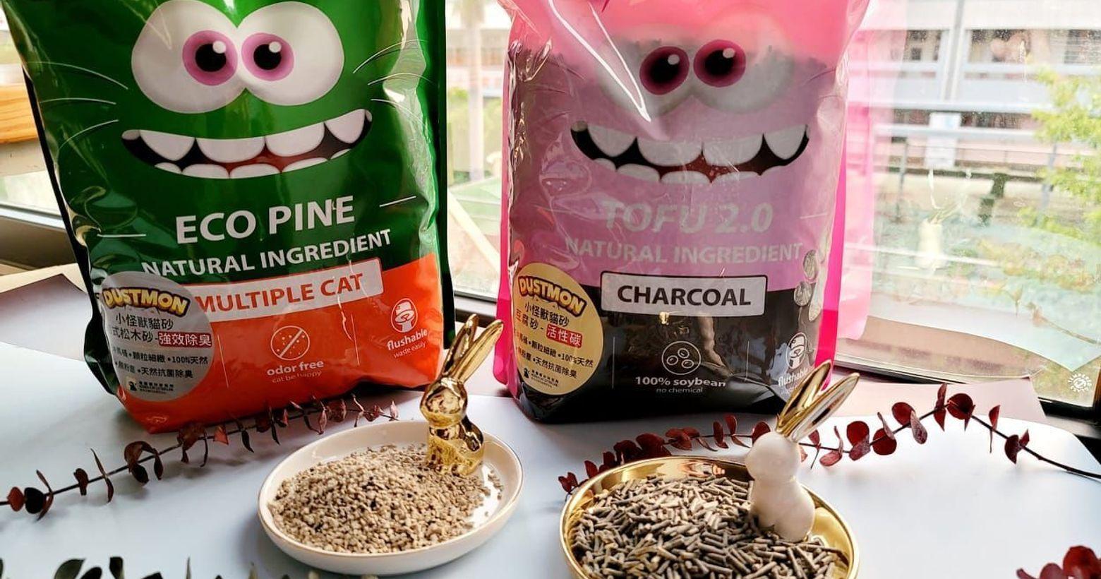 說生活|韓國小怪獸貓砂 豆腐砂VS 松木砂大評比 貓砂推薦今天我要來說說給我們家哈雷找新貓砂啦這次評