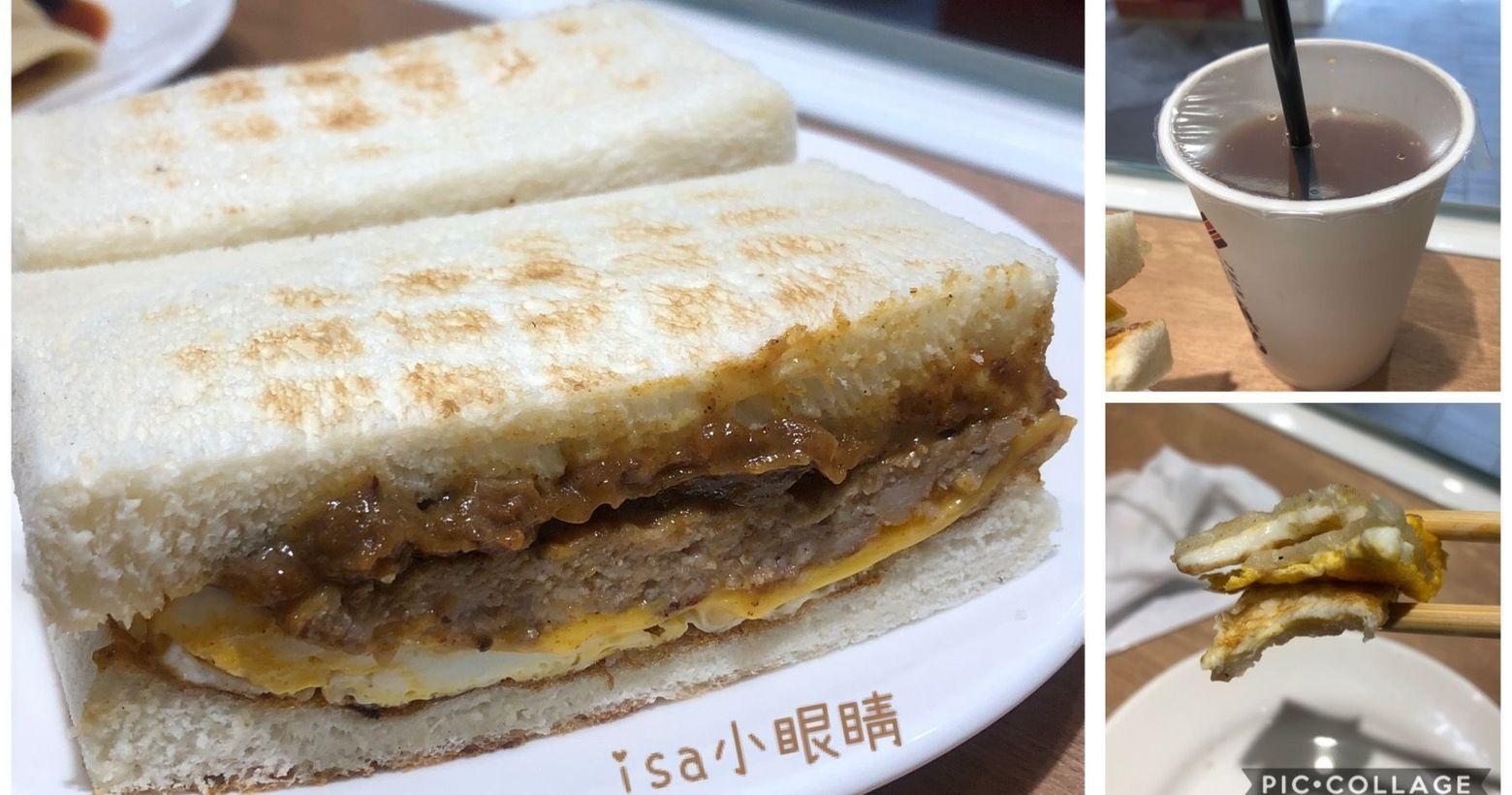 真芳炭烤三明治-長安店 [台北 中山區]最推薦的是辣肉蛋起司三明治,有辣又有起司感覺還不錯,熱熱吃的