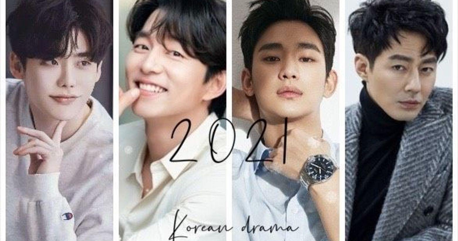 2021大咖韓劇推薦清單  孔劉、趙寅成、李鍾碩 、宋仲基 大家的老公都回來了 2021年剛開始,今