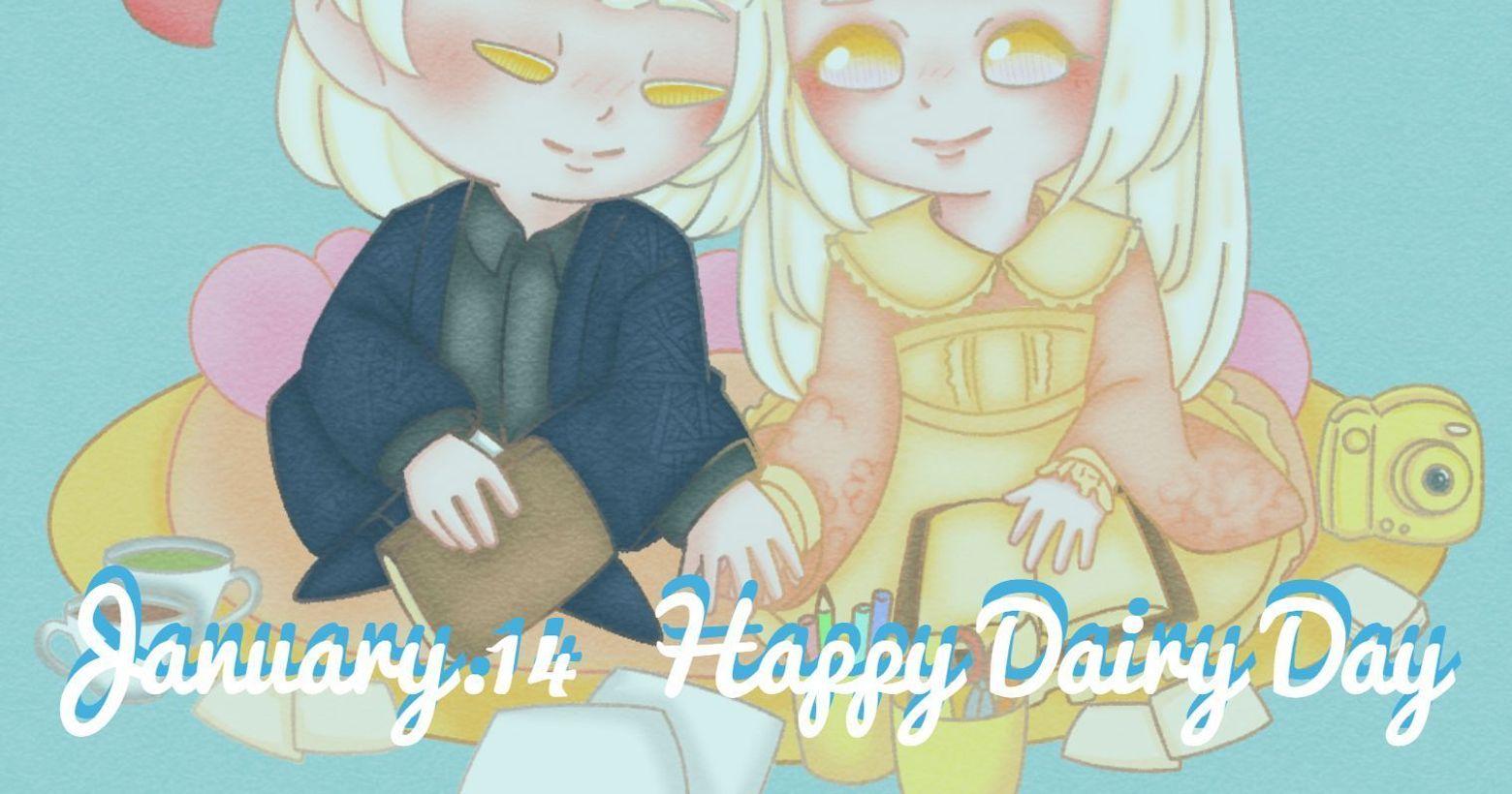 01/14 Happy Dairy Day#2021January17Sunday日記情人節Dair