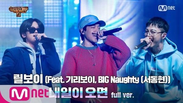 [韓綜]Show me the money 9|喜歡的Rapper介紹!今天不寫韓劇心得,想先寫12
