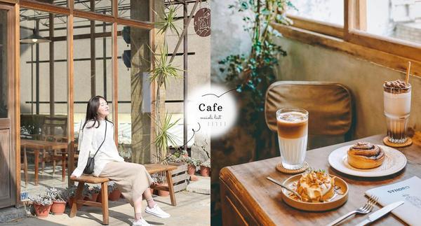 【苗栗咖啡廳精選TOP8】採完草莓就來喝咖啡吃甜點,隱藏版口袋名單一次公開給你!