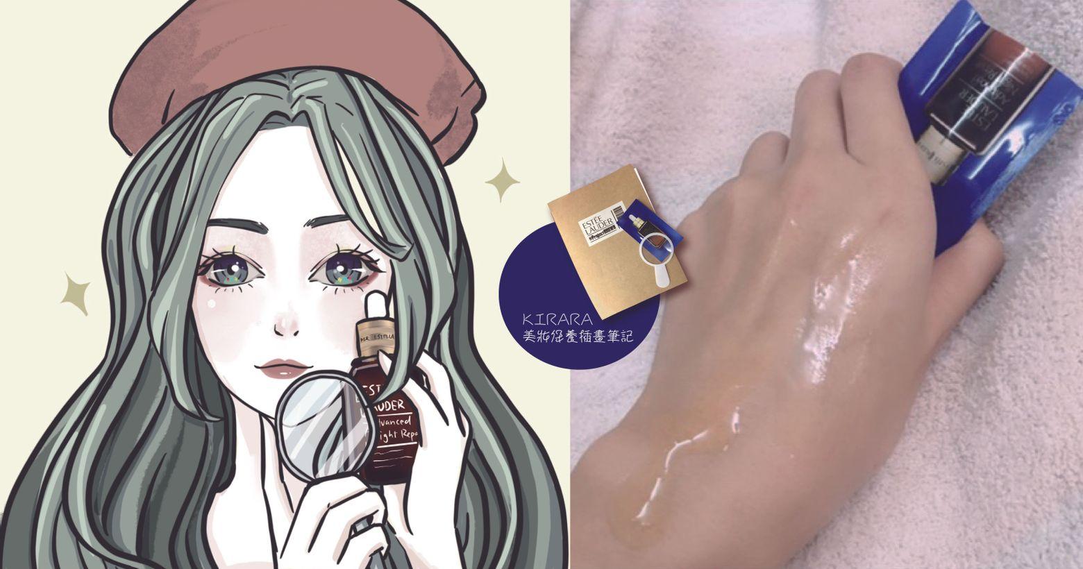 【冬季聖品】小棕瓶3日有感!密肌研究冬天易乾燥、脫皮的朋友有福了🙋&nbs
